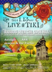 LIVE@TIKI